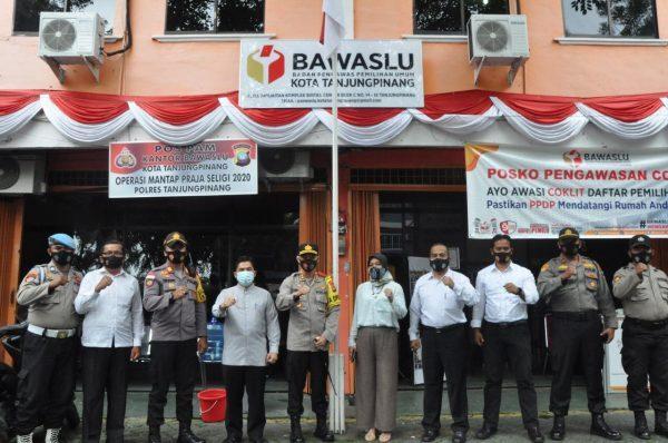 Jalin Silaturahmi, Kapolres Tanjungpinang Kunjungi Kantor KPU dan Bawaslu